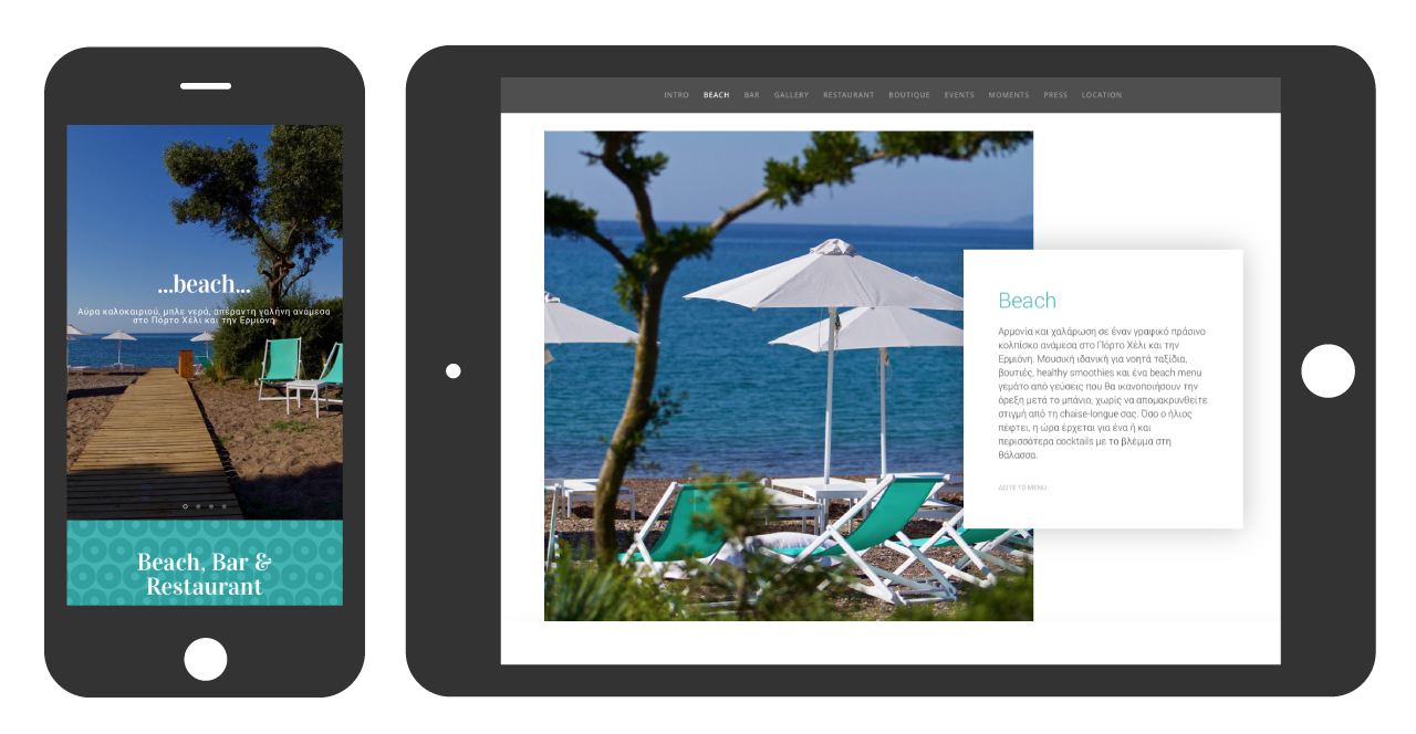Mdesigners-godai-Website-devices