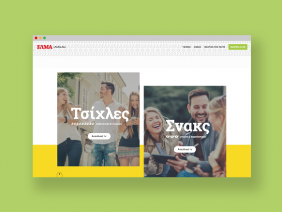 Mdesigners-Elma-website-feature-image