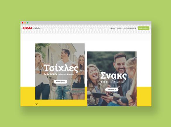 Mdesigners-Elma-website-feature-image