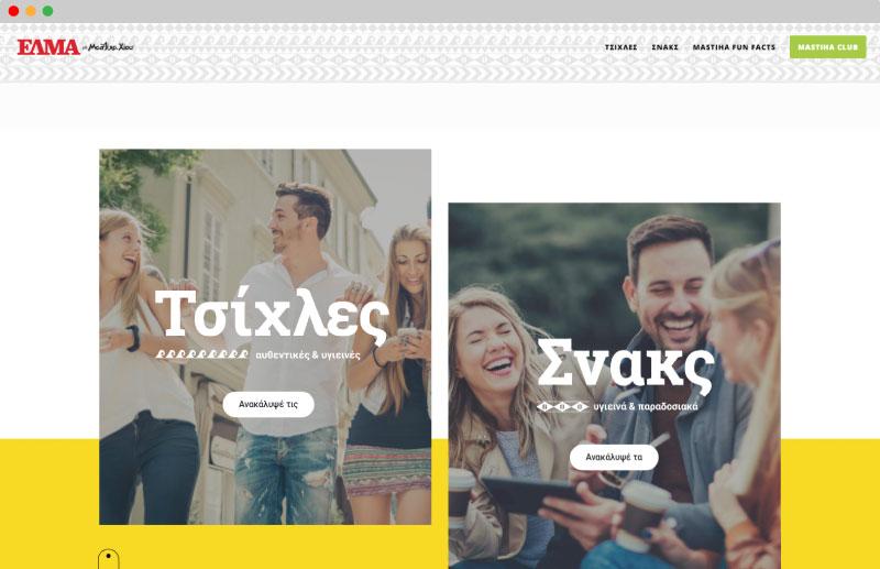 Mdesigners-Elma-webside
