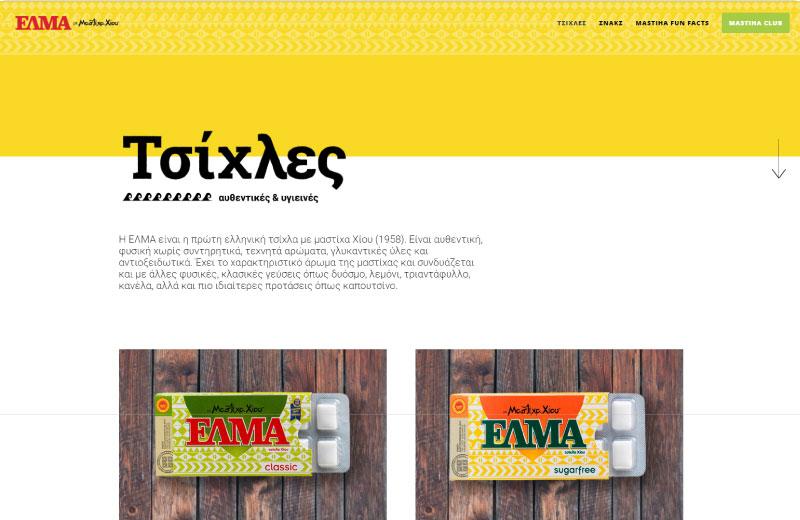 Mdesigners-Elma-website1