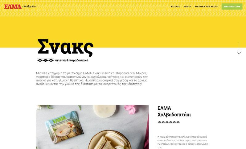 Mdesigners-Elma-website-snacks