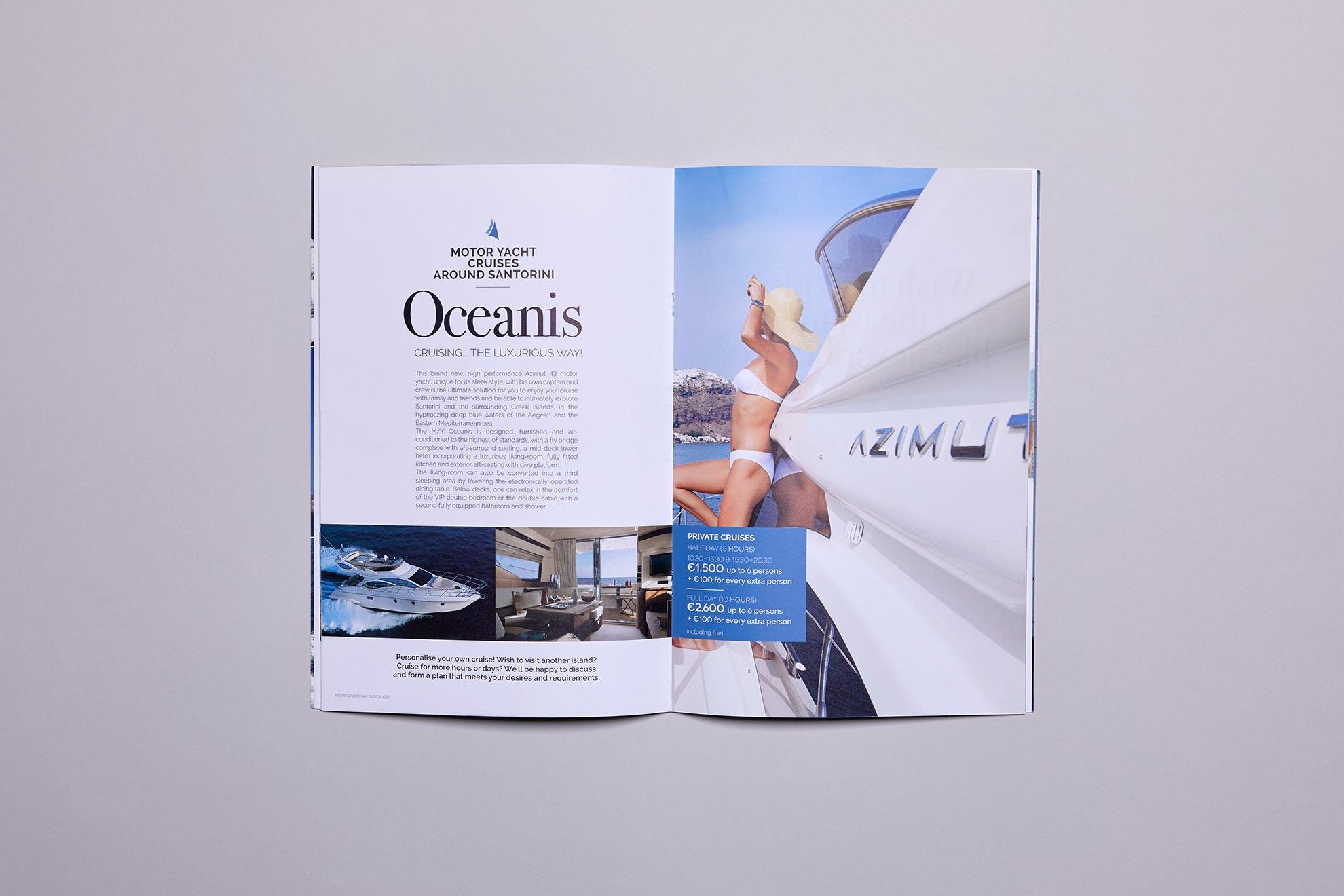 Mdesigners-Spiridakos-brochure-result-2