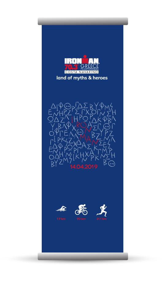 Mdesigners-ironman-branding-illustration-icons-triathlon-race-roll-up-2