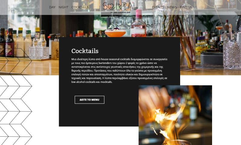 Mdesigners-sorbal-athens-webdesign-cocktail-slider-3