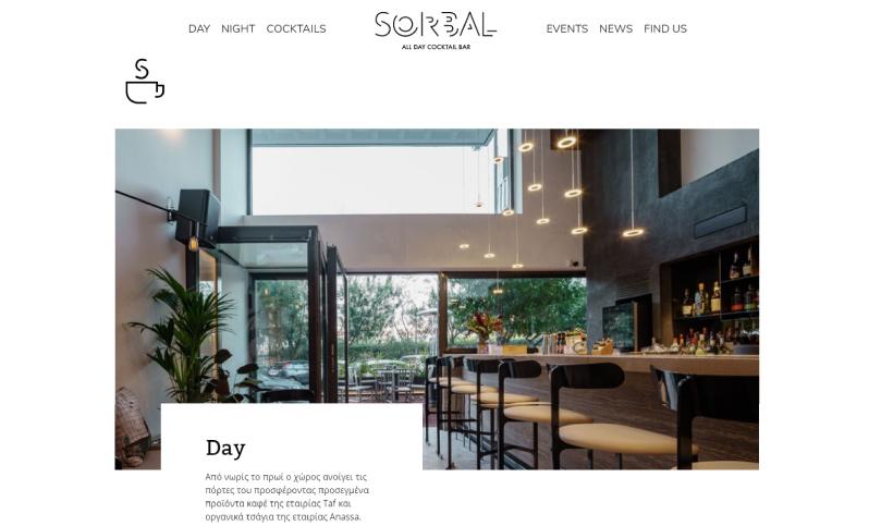 Mdesigners-sorbal-athens-webdesign-day-slider-1