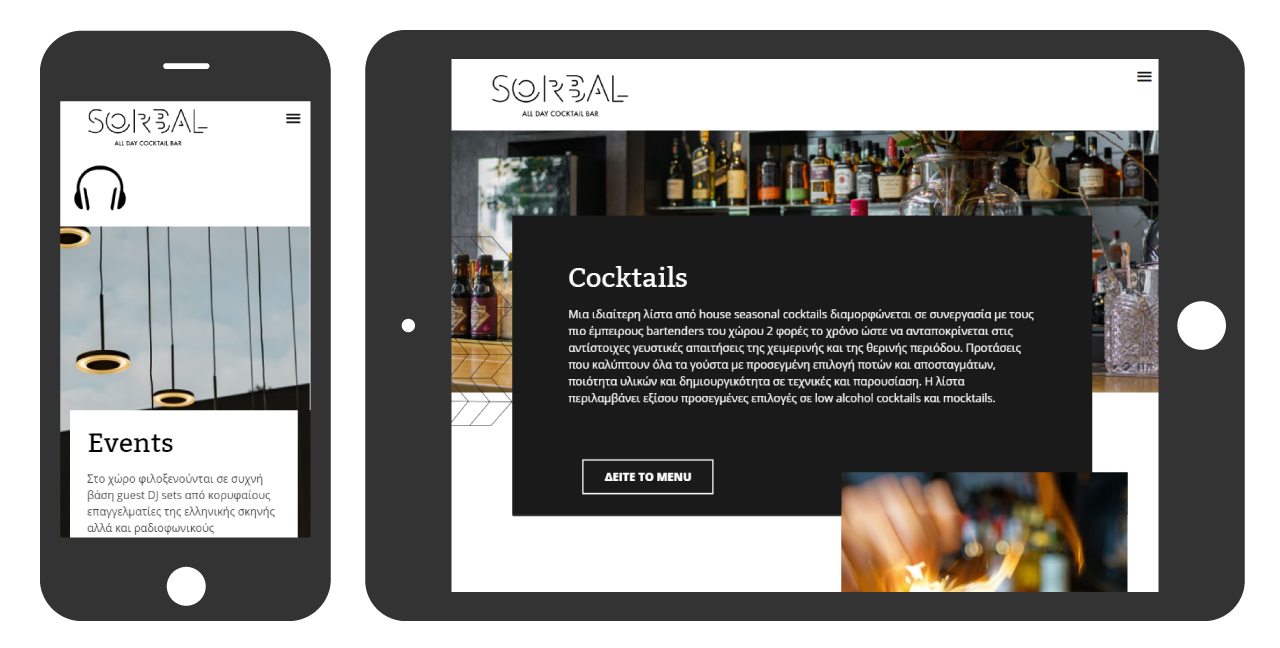 Mdesigners-sorbal-athens-webdesign-devices-mobile-tablet