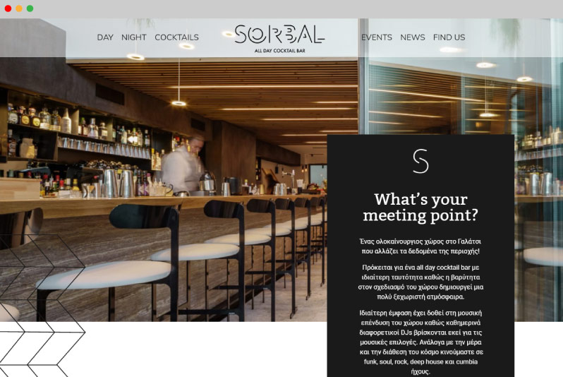 Mdesigners-sorbal-athens-webdesign-homepage