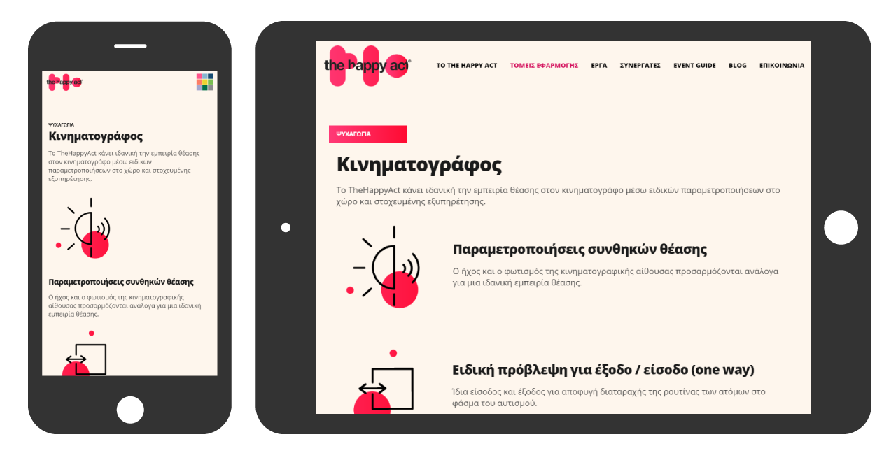 Mdesigners-thehappyact-webdesign-homepage-devices-image-mobile-tablet.jpg