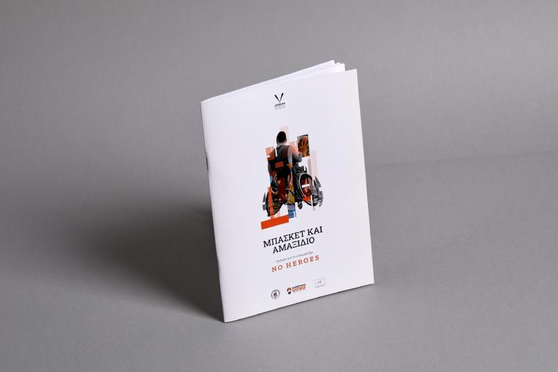 MD-noheroes-brochure