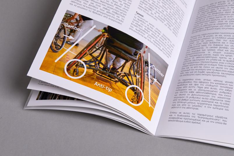 MD-noheroes-brochure2