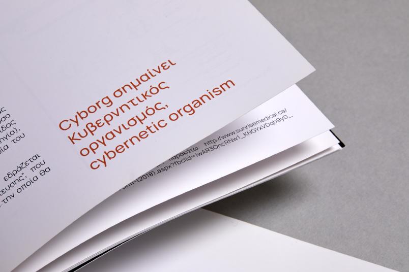 MD-noheroes-brochure3