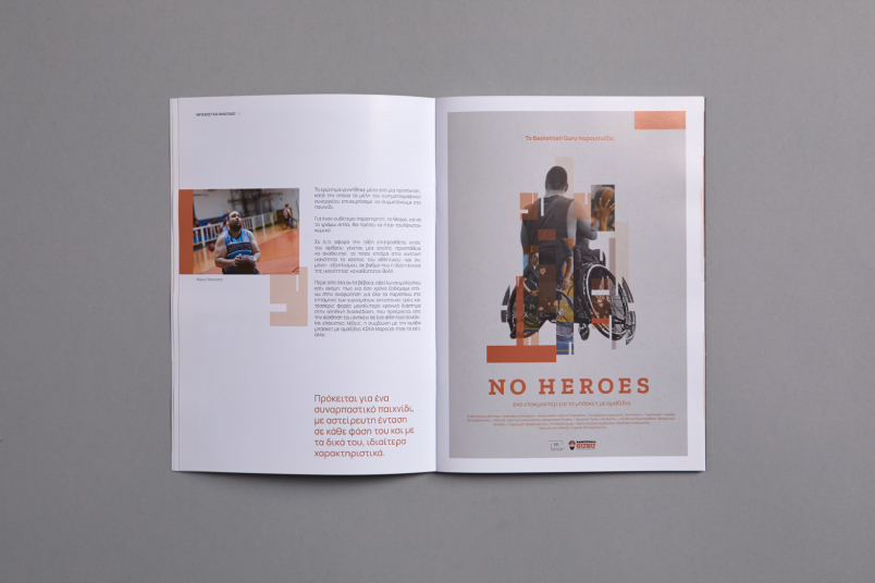 MD-noheroes-brochure4
