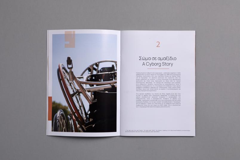 MD-noheroes-brochure45