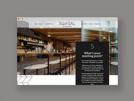 Mdesigners-sorbal-athens-webdesign-homepage-feature-image-3