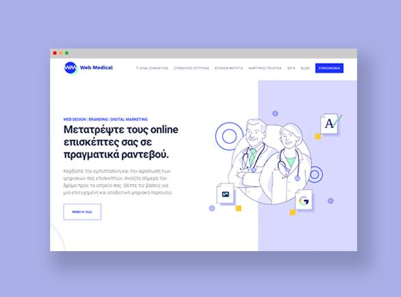 Mdesigners-webmedical-webdesign-medical-marketing-feature-image-3