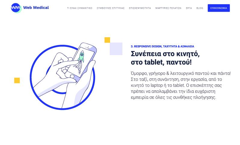 Mdesigners-webmedical-webdesign-medical-marketing-slider-1