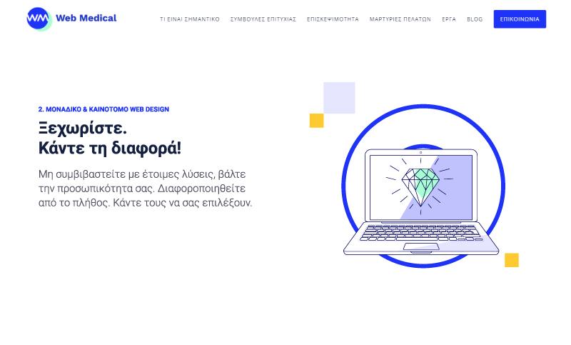 Mdesigners-webmedical-webdesign-medical-marketing-slider-2