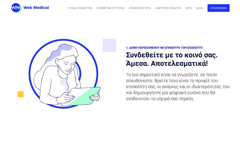 Mdesigners-webmedical-webdesign-medical-marketing-slider-3