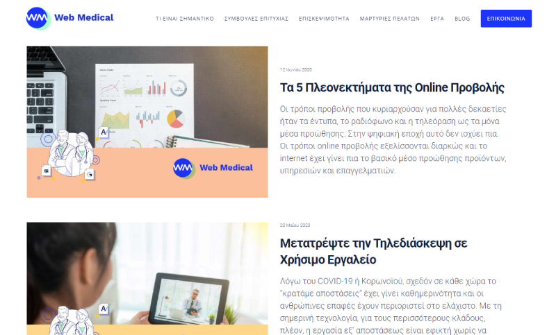 Mdesigners-webmedical-webdesign-medical-marketing-slider-4
