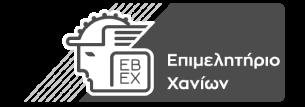 ebex_logo