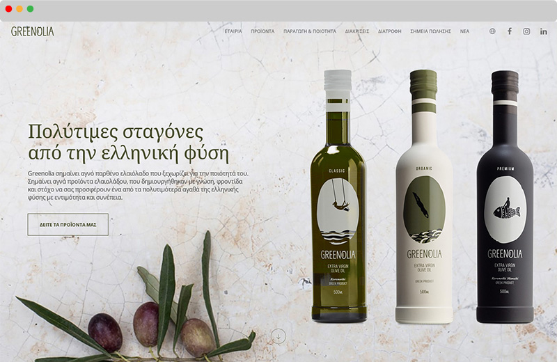 Mdesigners-greenolia-website1